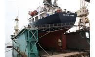 Shipyard Famagusta, Cyprus