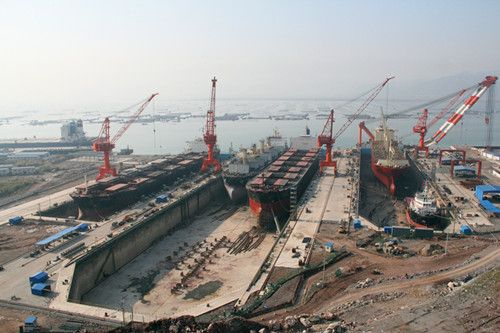 Fujian Huadong Shipyard China