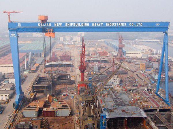 Dalian Shipbuilding Industry Co., Ltd. (DSIC)