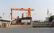 Zhoushan Longshan Shipyard Co., Ltd